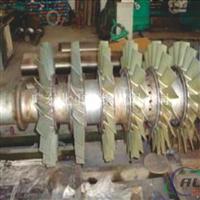 17-4PH涡轮叶片钢 化铝设备