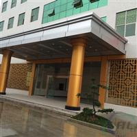 烤漆氟碳外墙造型铝单板供应商