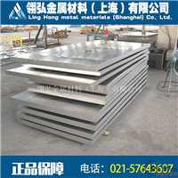 2011铝板价格