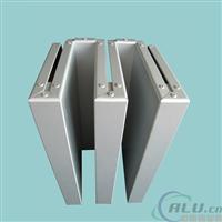 双曲异形幕墙装饰板扭曲造型铝单板