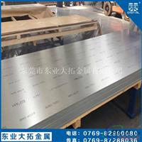 LY12铝板价格 LY12铝薄板现货尺寸