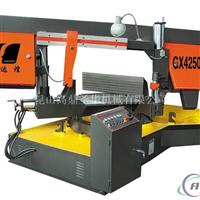 立式带式锯床 金属切割带式锯床