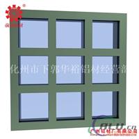 Q1401铝合金明框玻璃幕墙型材