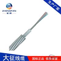 铝材12芯 24芯 32芯 48芯OPGW 铝绞线厂家