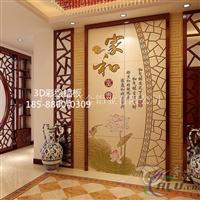 广东深圳3D彩绘铝单板批发订做18588600309