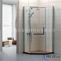 我公司光亮氧化专业淋浴房铝型材生产销售