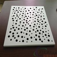 供应墙身穿孔铝单板,不规则冲孔铝单板