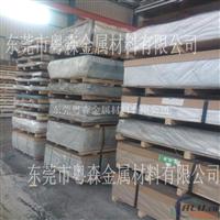 5052氧化铝板 超厚铝板 德国进口镜面铝板