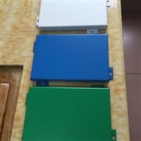 厂家直销外墙烤漆造型铝单板