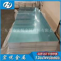 1.0厚5754可折弯铝板 0.8mm5754高强度铝板