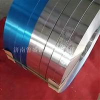 鋁箔合金鋁箔
