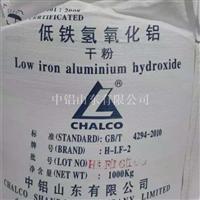 低鐵氫氧化鋁H-LF-1