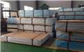 5052h32氧化铝板市场行情