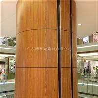 专供酒店大门包柱铝单板-室内包柱铝单板