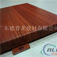 酒店走廊仿木纹幕墙铝单板-上海铝单板厂家