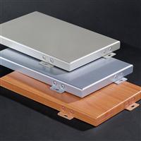 氟碳铝单板 冲孔 贵州铝单板厂