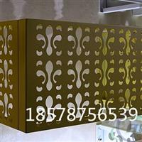 供应珠三角雕花外墙铝单板厂家