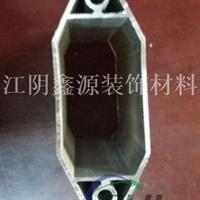 铝合金工业型材003