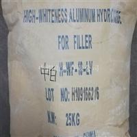 低粘度氢氧化铝填料