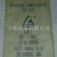 高白填料氫氧化鋁粗粉
