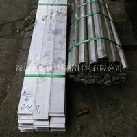 7075电力铝排 工业铝排