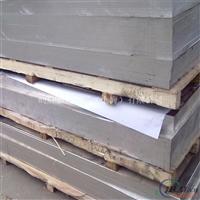 5A12超厚铝板     6061铝板    LY11铝板