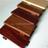 木纹铝单板、高档木纹铝单板