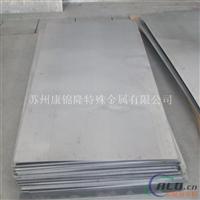 现货5052铝板规格齐全,发货迅速