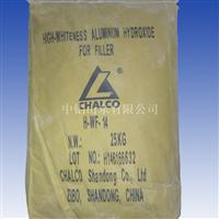 高白填料氢氧化铝细粉