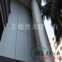 供应体育馆幕墙铝单板-氟碳铝单板厂家
