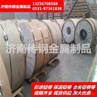 保温铝板价格