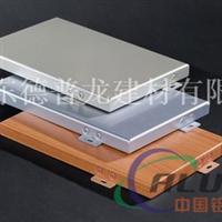 勾搭铝单板 铝扣板吊顶 铝合金扣板