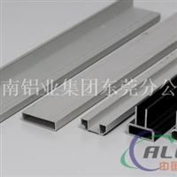 7A01扁铝  角铝  槽铝  现货供应