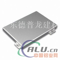 新型铝单板 铝板金属  铝单板异形建筑