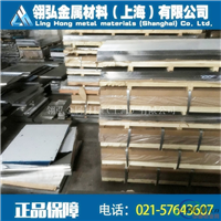 5A02-H112铝板