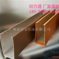 广州铝方通吊顶【U槽铝合金方通】18588600309