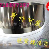 佛山供应1100铝带 变压器用铝带