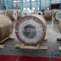 管道保温用铝皮 3003合金防锈铝卷板