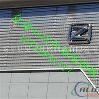 厂家-外墙铝单板奥迪4s店幕墙铝板