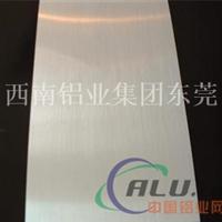 11002x6米大规格铝板 ,价格优惠