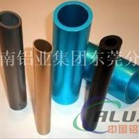 3003彩色精抽铝管,厂家直销