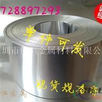 (现货成批出售)0.05mm铝带 进口1070药用铝带