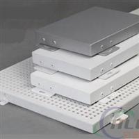 外墙3.0厚铝单板幕墙广告牌专业铝单板厂家