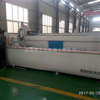轨道车辆结构工业铝材加工设备
