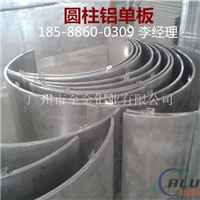 山东雕花包柱铝单板定制便宜18588600309
