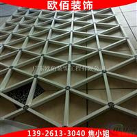 六角形铝格栅 三角形铝格栅吊顶产品灰色