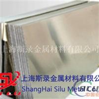 7076铝板  7076铝板厂家