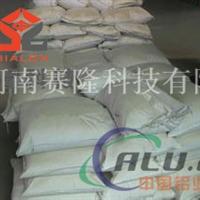 干式防渗料 电解铝行业专用