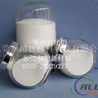 高导热氧化铝粉
