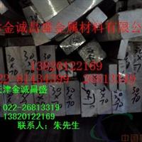 广安标准6082铝方棒、铝板,6061T6铝板、2024铝棒